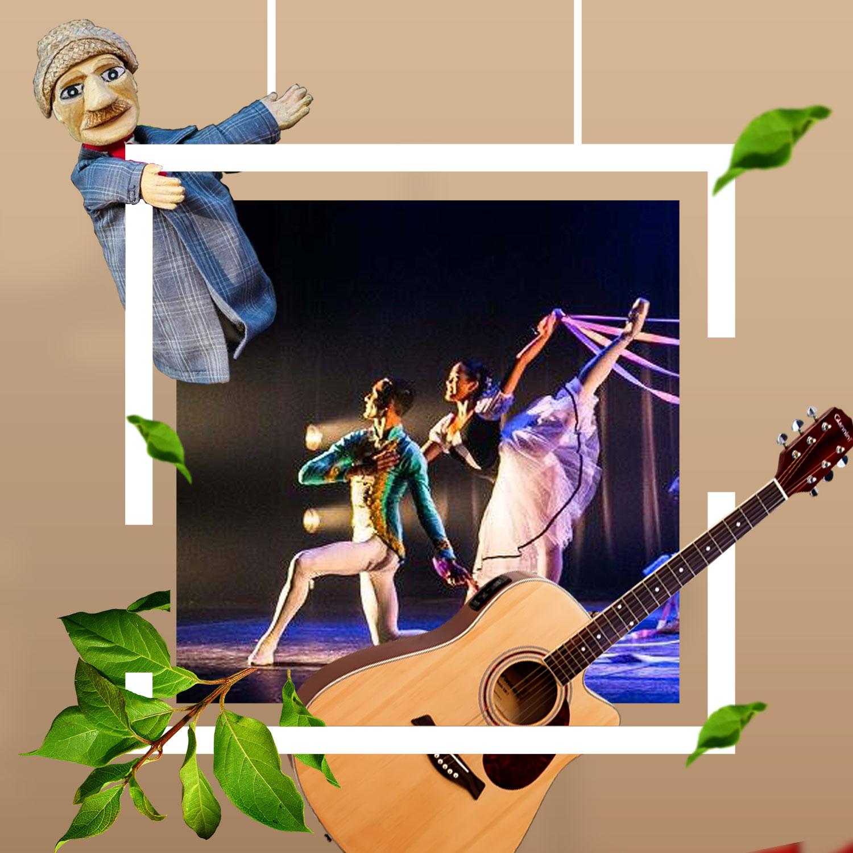 Plano de Cultura, Chão de Saberes e Sigaarte na UFRN apresentam Cia de Dança Vi-vemos no dia 18/08